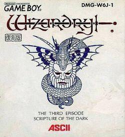 Wizardry Gaiden 3 - Scripture Of The Dark ROM