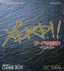 Zerd No Densetsu 2 - Xerd!! Gishin No Ryouiki ROM