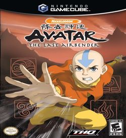 Avatar The Last Airbender ROM