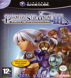 Phantasy Star Online Episode III C.A.R.D. Revolution ROM