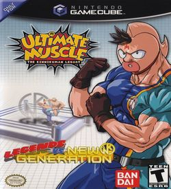 Ultimate Muscle Legends Vs. New Generation ROM