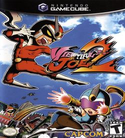 Viewtiful Joe 2 ROM