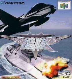Sonic Wings Assault ROM