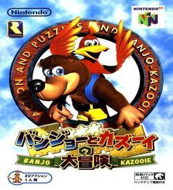 Banjo To Kazooie No Daibouken 2 ROM