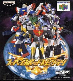 Super Robot Spirits ROM