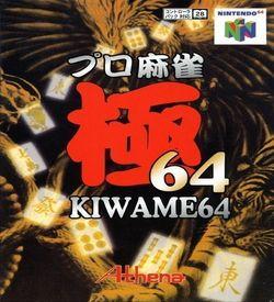Pro Mahjong Kiwame 64 ROM