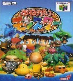 Onegai Monsters ROM