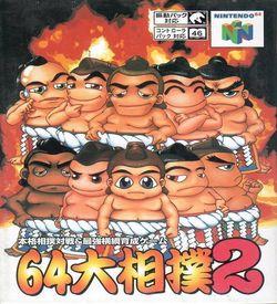 64 Oozumou 2 ROM