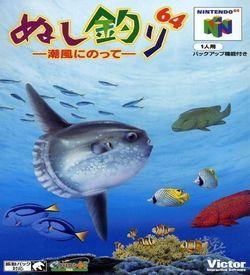 Nushi Tsuri 64 - Shiokaze Ni Notte ROM