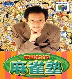 Ide Yosuke No Mahjong Juku ROM