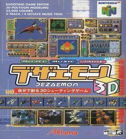 Dezaemon 3D ROM