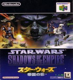 Star Wars - Teikoku No Kage ROM