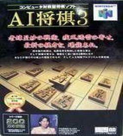 AI Shougi 3 ROM