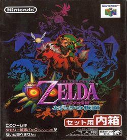 Zelda No Densetsu - Mujura No Kamen ROM