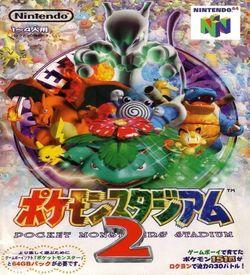 Pocket Monsters Stadium 2 ROM