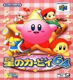 Hoshi No Kirby 64 ROM