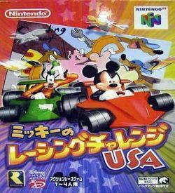 Mickey No Racing Challenge USA ROM
