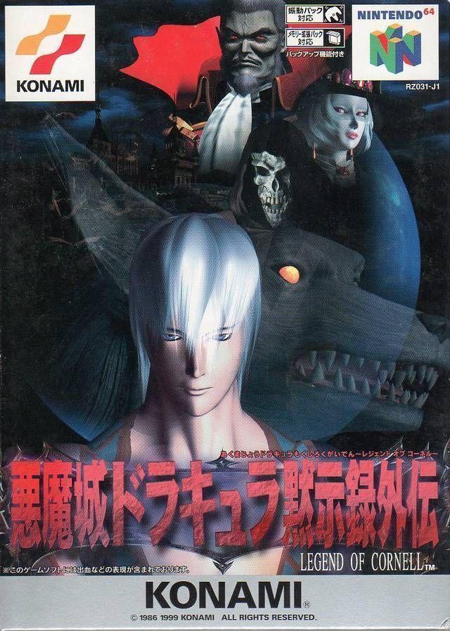 Akumajou Dracula Mokushiroku Gaiden - Legend Of Cornell