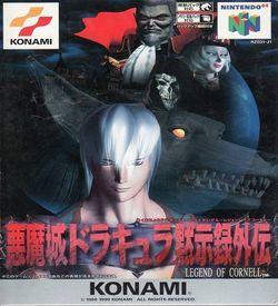 Akumajou Dracula Mokushiroku Gaiden - Legend Of Cornell ROM