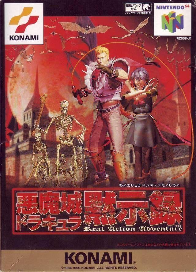 Akumajou Dracula Mokushiroku - Real Action Adventure