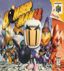 Bomberman 64 ROM