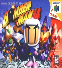 Bomberman 64 - Arcade Edition ROM