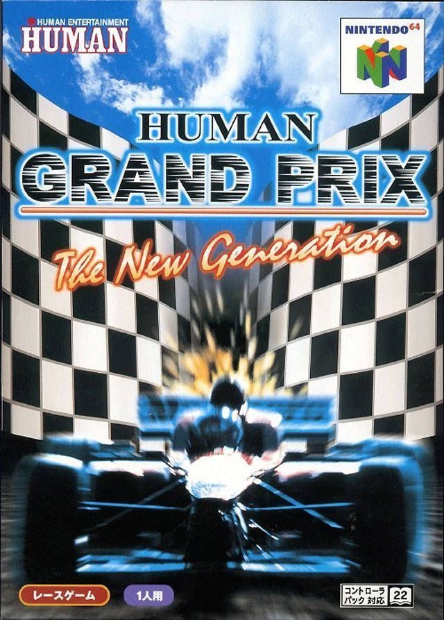 Human Grand Prix - New Generation