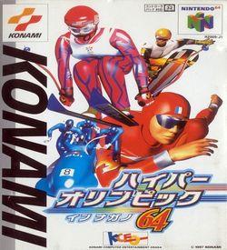 Hyper Olympics Nagano 64 ROM