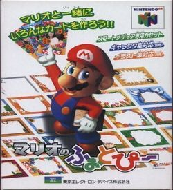 Mario No Photopie ROM