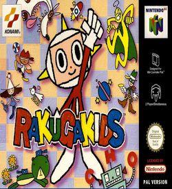Rakuga Kids ROM