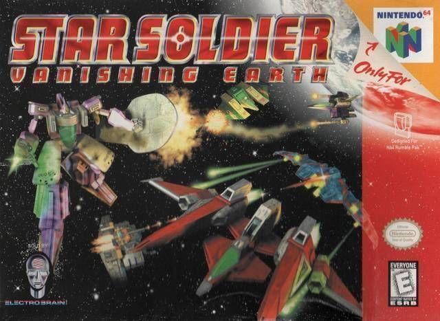 Star Soldier - Vanishing Earth