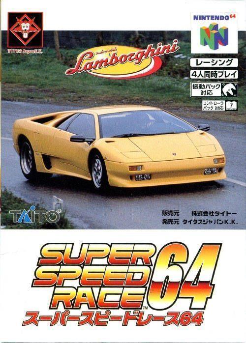 Super Speed Race 64