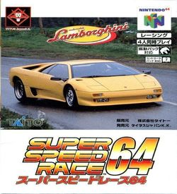 Super Speed Race 64 ROM
