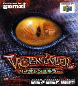 Violence Killer - Turok New Generation ROM