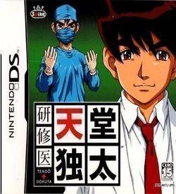 0033 - Kenshuui Tendo Dokuta ROM