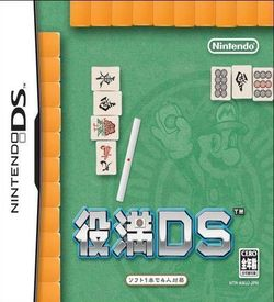 0046 - Yakuman DS ROM