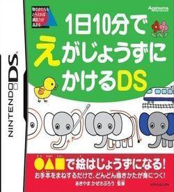 2663 - 1 Nichi 10 Pun De E Ga Jouzu Ni Kakeru DS (Diplodocus) ROM