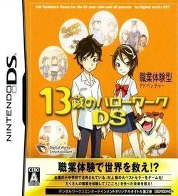 2331 - 13-Sai No Hello Work DS ROM