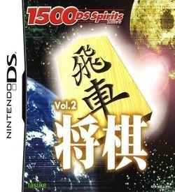 1315 - 1500 DS Spirits Vol.2 Shogi (GRW) ROM
