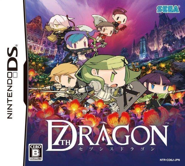 3468 - 7th Dragon (JP)(NRP)