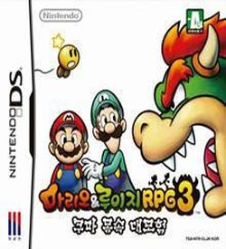 5961 - Mario & Luigi RPG 3 - Koopa's Inside Adventure ROM