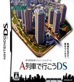 3666 - A Ressha De Ikou DS (JP) ROM