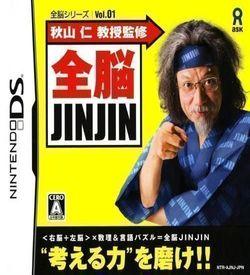 0543 - Akiyama Jin Kyouju Kanshuu - Zennou Jinjin ROM