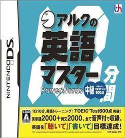 1155 - ALC No 10-Punkan Eigo Master - Chuukyuu (iMPAcT) ROM