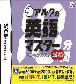 1254 - ALC No 10-Punkan Eigo Master - Joukyuu ROM