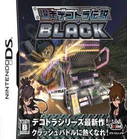 2175 - Bakousou Dekotora Densetsu Black ROM