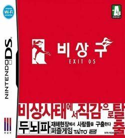 2515 - Bisanggu - Exit DS (AC8) ROM