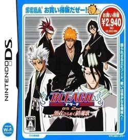 0856 - Bleach DS 2nd - Kokui Hirameku Requiem ROM