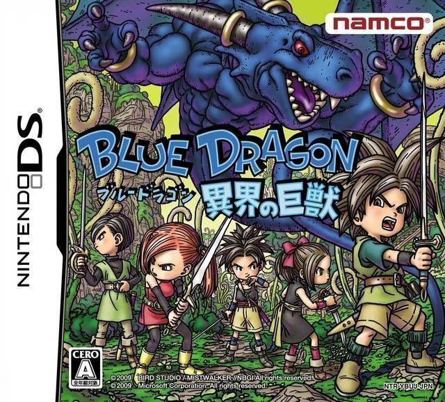 4259 - Blue Dragon - Ikai No Kyoujuu (JP)(BAHAMUT)