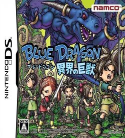 4259 - Blue Dragon - Ikai No Kyoujuu (JP)(BAHAMUT) ROM